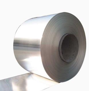 Aluminum coil for PP caps