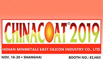 ChinaCoat 2019, a Global Coatings Show